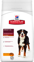 Hill's Science Plan Canine Adult Advanced Fitness Large Breed Chicken